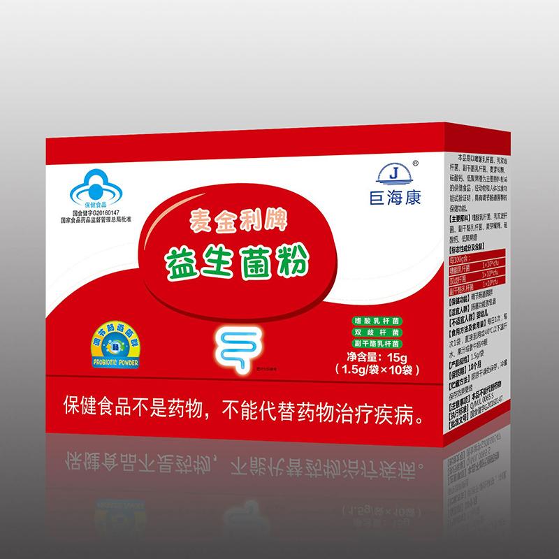 麦金利牌益生菌粉10袋装-巨海康