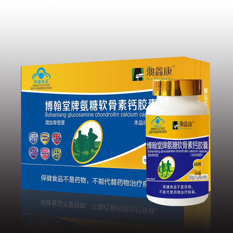 博翰堂牌氨糖软骨素钙胶囊120粒-乐天堂国际备用