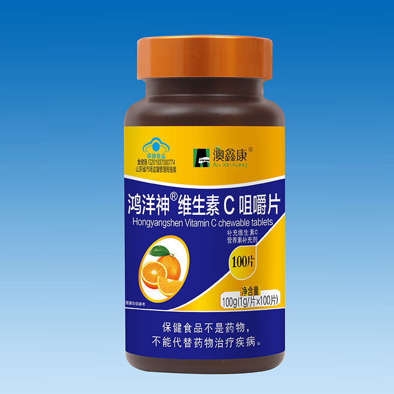 鸿洋神®维生素C咀嚼片100片-乐天堂国际备用