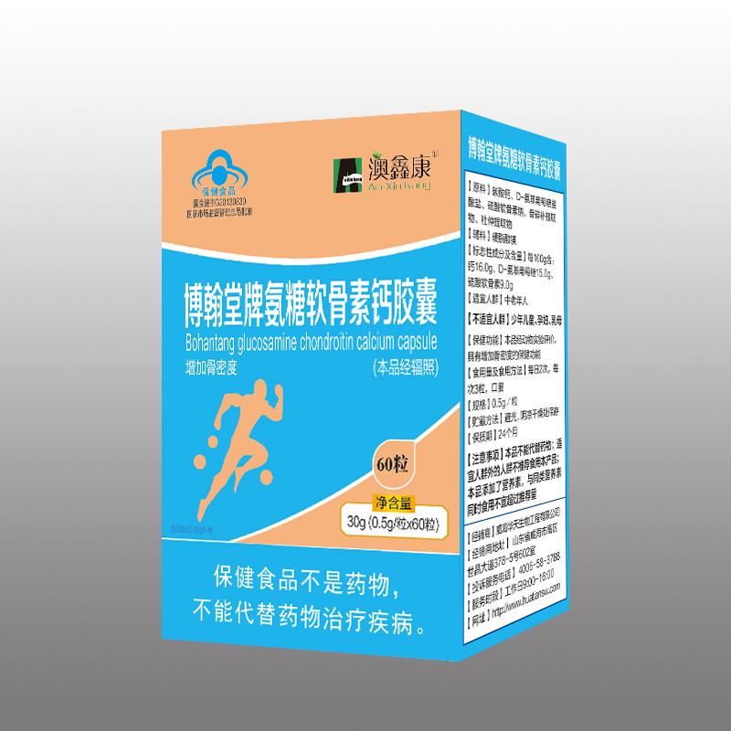 博翰堂牌氨糖软骨素钙胶囊60粒-乐天堂国际备用